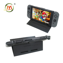 Protective cover for Nintendo Switch (multi-angle)