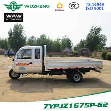 Wuzheng multi-functional three wheel motored tricycle of 7YPJZ1675P-62