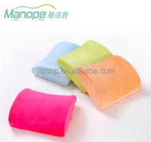 Memory foam back support seat cushion in car,colorful memory foam chair cushion