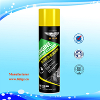 Engine Surface Cleaner, Engine Parts Cleaner, Foamy Engine Cleaner