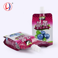 Online Shop China Plastic Standing Spout Pouch Fruit Juice Packaging Bag For Wholesale