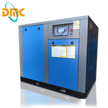 Mini Rotary Screw Air Compressor Manufacturers