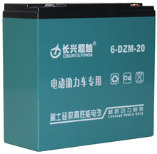 12v 20ah electric bike battery 6dzm20