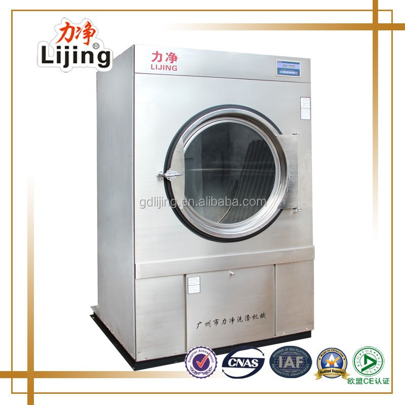 Clothes Drying Machine ~ Kg hotel and hospital used industrial equipment laundry
