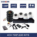 hd 720p hot selling ahd security ahd camera dvr kit
