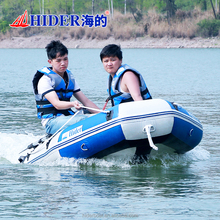 folding portable fishing inflatable rubber motor boats for sale