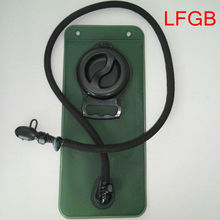 LFGB flexible 3L water container