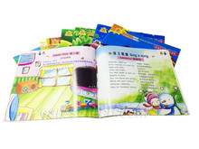 Fairy tales book for reading pen manufacturer China