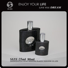 Custom LOGO 25ml Shining Printed Black Perfume Bottle