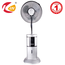 KLT Eelectric Stand Fan 16 Inch Electric Stand Water Mist Fan