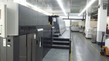 UV Curing Printing Machine System For Heidelberg Offset Printing Press XL105
