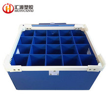 Hot Selling Corrugated PP Plastic Food Container With Divider ,Plastic Bottle Divider