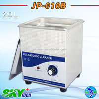 stainless steel 2L ultrasonic printhead cleaner print cleaning machine 40KHz with CE,RoHS certificate