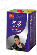 Quick drying performance structural neoprene contact adhesive