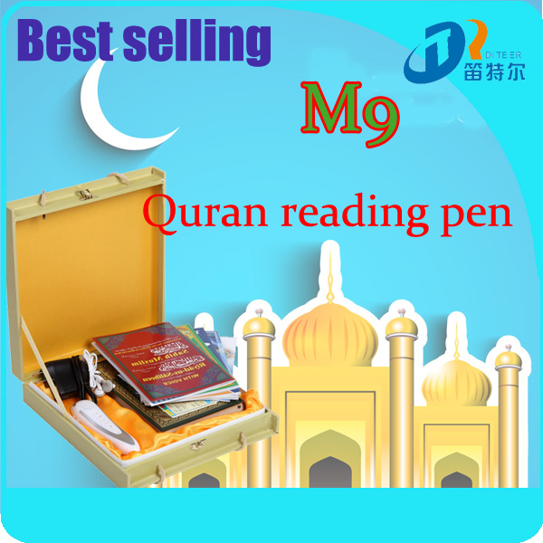 Tafseer quran arabic read pen with audio french translation