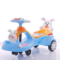 2016 baby swing car,kids toy magic car carrier,baby carrier for sale --- TIANSHUN Original Design