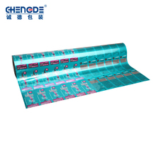 Customized printing Food packaging aluminum foil laminated plastic laminating film roll