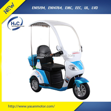 CE new product 48V/60V 800W handicapped scooter 3 wheel mobility trike