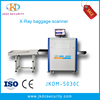 /product-detail/chinese-supplier-x-ray-luggage-scanner-station-luggage-scanner-security-scanner-60190348629.html