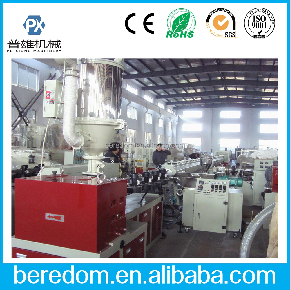 PE plastic tube production line/plant
