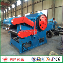 Professional plant sale Industrial price wood chips making wood chipping machine, wood chipper shredder 008615039052280