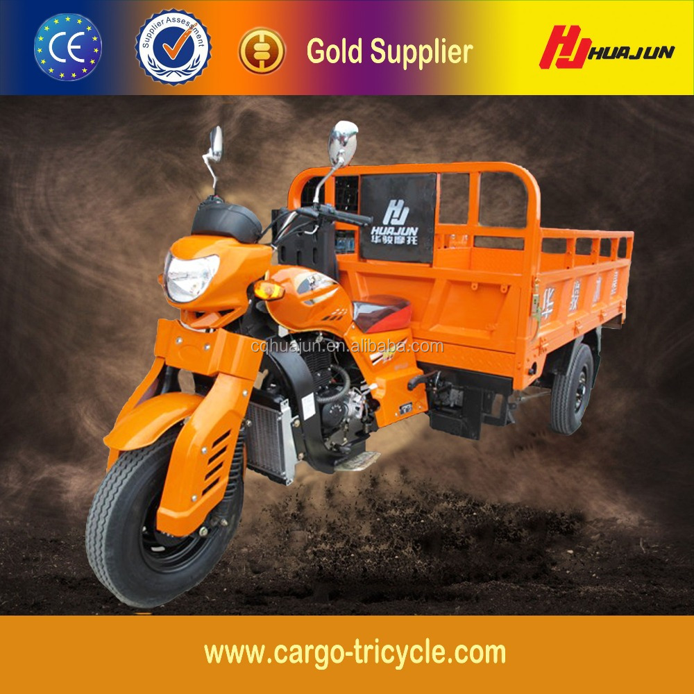 Durable Quality 3-Wheeled Motorcycle/Tricycle Cargo/Trycicle Motorcycle