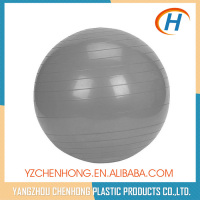 2015 promotional pvc ball, bouncing ball for adult, vibration ball massager