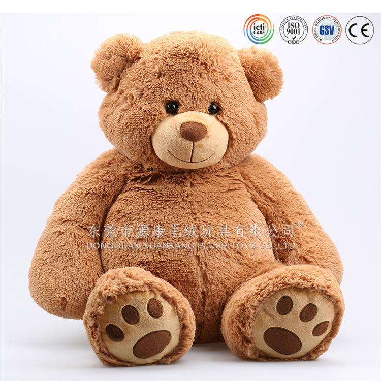 big plush unstuffed teddy bear skin for sale buy big plush unstuffed teddy bear skin for sale. Black Bedroom Furniture Sets. Home Design Ideas