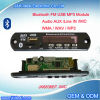 JK6836BT-MIC For car handsfree wireless fm bluetooth mp3 module with amp