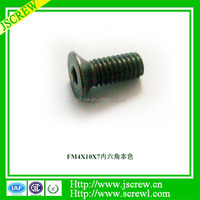 China factory price stainless steel standard length m4 screw