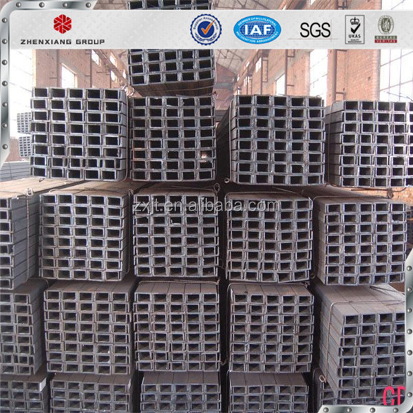 CHINA STEEL u channel steel sizes/ u beam steel channel steel/ u-shape steel channels