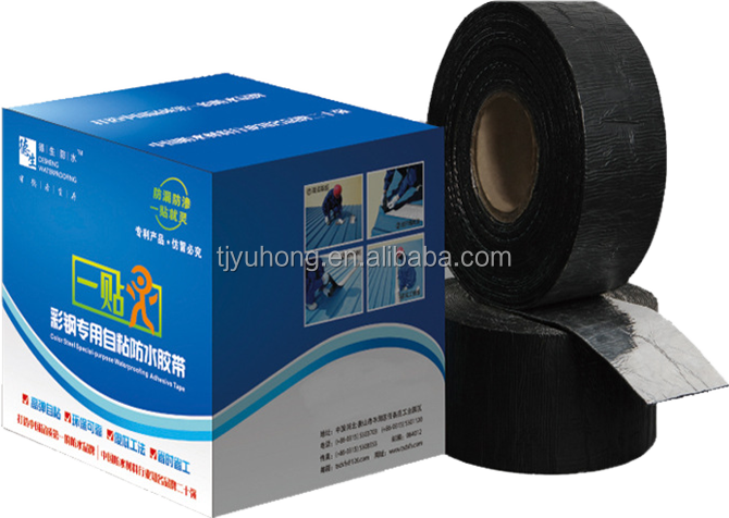 Special Self-adhesive Waterproof Tape/Membrane for Color Steel Roofing Leak Repairing (100degree, -20degree)