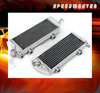 Motoycycle Aluminum Radiators for KTM SXF250 2007 Speedmaster