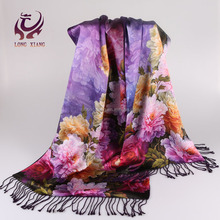 Double Side 100% Thick Style Silk Shawl In Winter