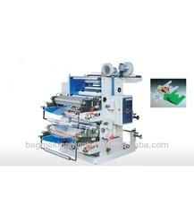 Cellophane bag high speed two colours flexographic printing machine