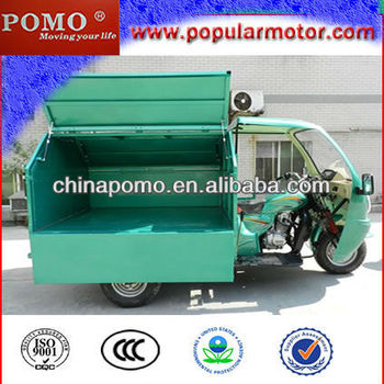 China Cheap Three Wheel Tricycle for Rubbish