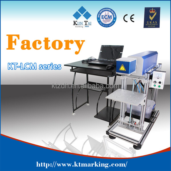 China registered brand 'KUNTAI' 10W 30W 50W CO2 Laser RF marking machine