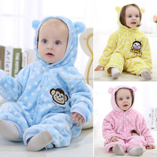 New arrival hot sales high quality cute baby bath robe