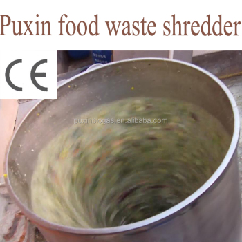 Puxin CE certified 1 ton per hour commercialized kitchen waste shredder