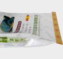 poultry fish mixed feed laminated bopp china plastic bag