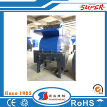 Plastic silent Crusher machine PP plastic bottle crusher in Tongsheng