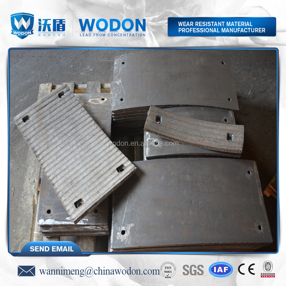 WD bimetal alloy chute liner for coal and mine machine production