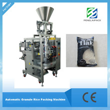 Guangzhou Penglai Single measuring High accuracy granule auotmatic packing machine