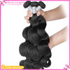 /product-detail/black-virgin-hair-weave-body-wave-human-hair-full-lace-wig-60412530652.html