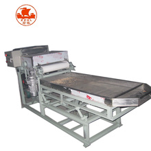 large capacity cashew Peanut almond chop crushing betel nut cutting machine