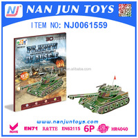 2015 hot selling Popular Educational Tank Model DIY Paper 3d jigsaw puzzle for kids