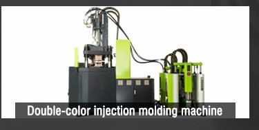 High Precision Small Plastic Injection Molding Machine