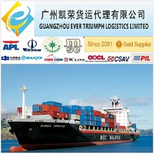 20ft 40ft Container Shipping price to Montreal from Guangzhou/Shenzhen