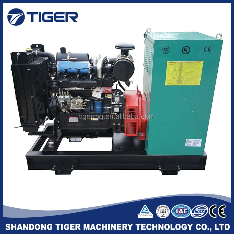 40kw 50kva amf ats best quality durable auto diesel generator