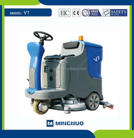 MN-V7 automatic floor scrubber,electric car cleaning machine,Gym floor garbage collection equipment